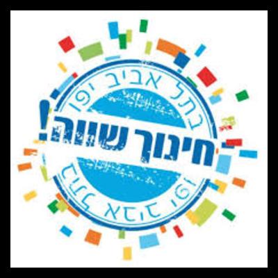 logo tlv.png