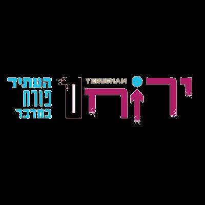 logo yerucham.png