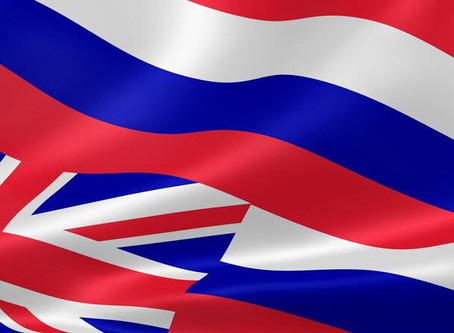 Celebrate Lā Hoʻihoʻi Ea with the Dark Side of Hawaiian Politics and Hawaiian Kingdom News!