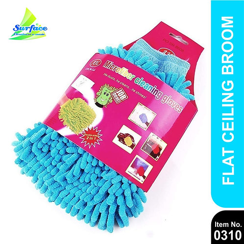 0310 Microfibre Mitt Cleaning Gloves