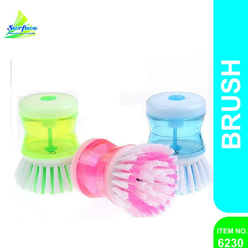 6230 Ocean Multipurpose Brush - 1 pcs (Multicolour)