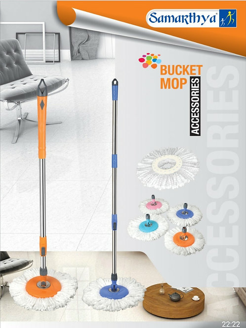 Bucket Spin Mop Rod Replacement
