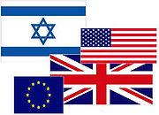 Flags of Israel UK EU and USA