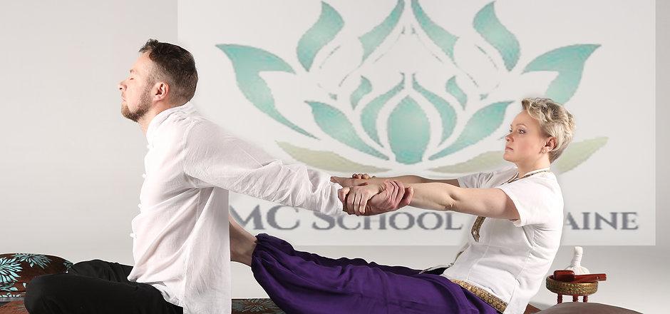 Терапевтический Тайский Массаж|TMC School Ukraine