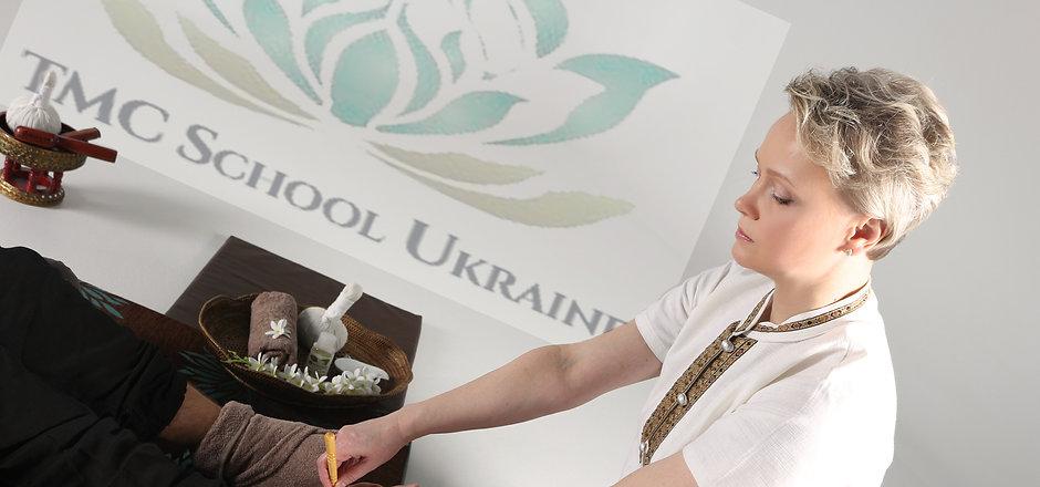 Тайская Рефлексология стоп|TMC School Ukraine
