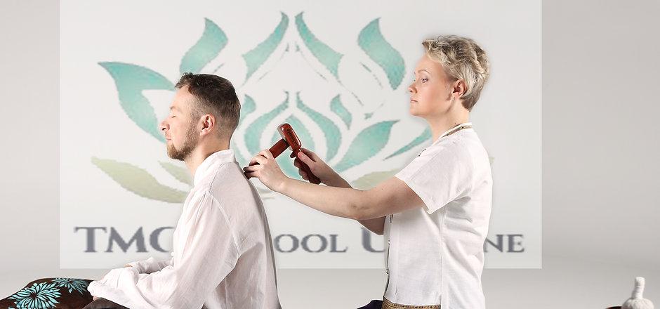 Тайский TOK-SEN массаж|TMC School Ukraine