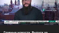РБК-ТВ: как поделить активы без потерь и стрельбы?