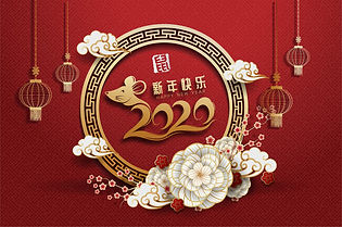 carte-voeux-nouvel-an-chinois-2020-signe