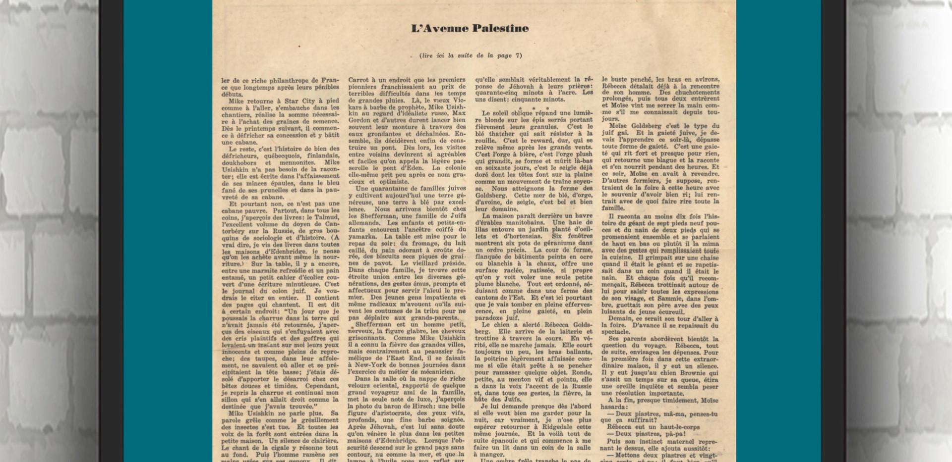 L'avenue_Palestine_FÉVRIER_1943.jpg