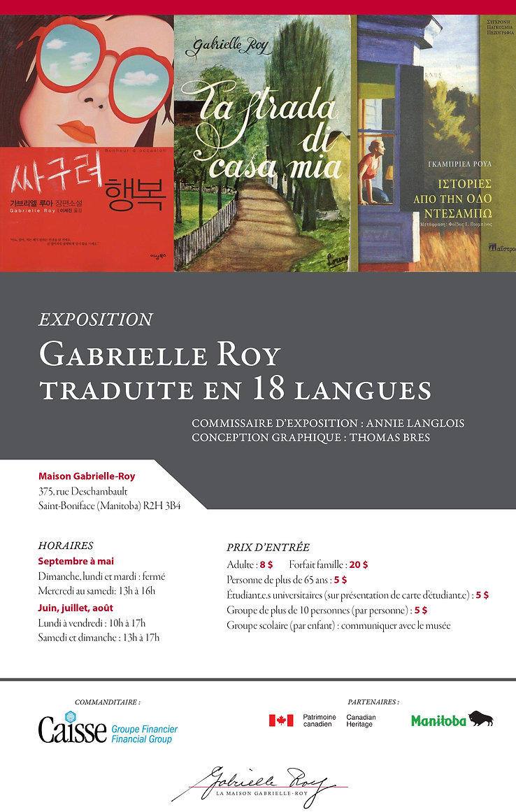 Gabrielle Roy exposition