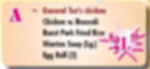 lin gardens, chinese restaurant, chinese food kissimmee, chinese food poinciana, chinese restaurant kissimmee, chinese restaurant poinciana, asian food, lin garden, lin garden chinese, eat in, take out chinese food, lin gardens menu, lin garden menu