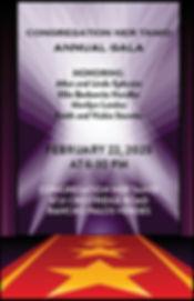 Gala invite for website.jpg