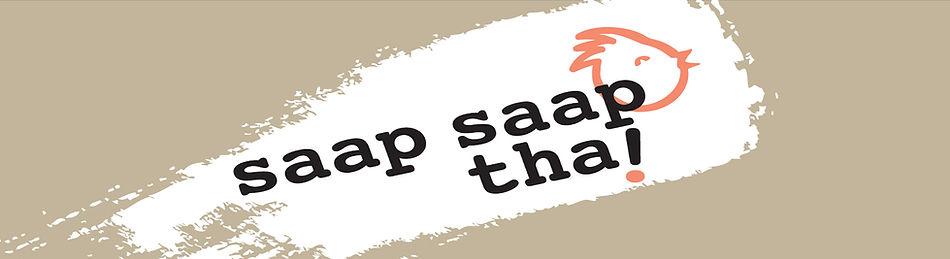 SST Head Banner.jpg