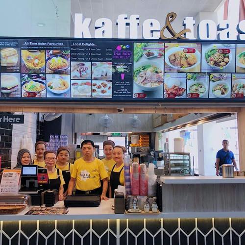 Kaffe & Toast @ National Heart Centre