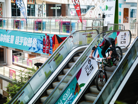 Superider Downhill Shopping mall station