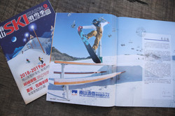 Nanshan Ski resort magazine 18_19