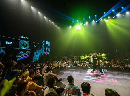 Hit Battle Street Dance - Changshan
