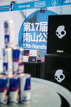 17h Nanshan Open - China -2019