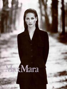 Работающие и независимые женщины выбирают Max Mara