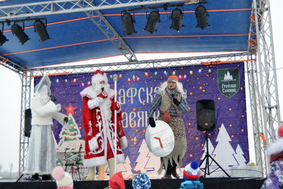 Волшебная сказа Деда Мороза