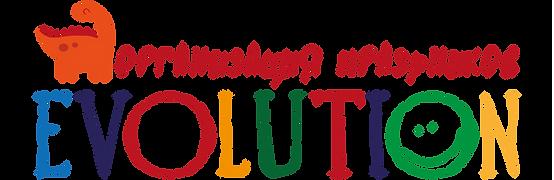 Организация праздников Эволюция