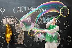 Шоу мльных пузырей спб