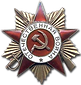 Order_of_the_Patriotic_War_(1st_class).p