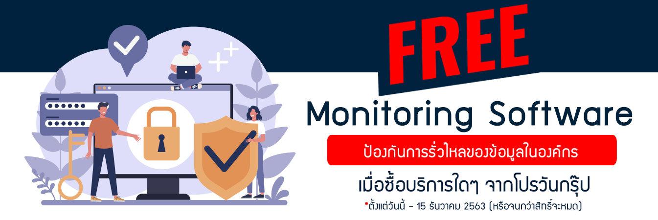 Monitoring Software.jpg