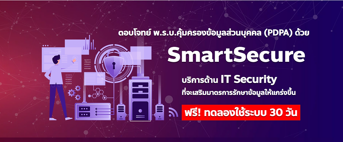 SmartSecure Solutions Thailand11.PNG