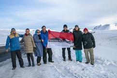 Expedição Islândia 2020