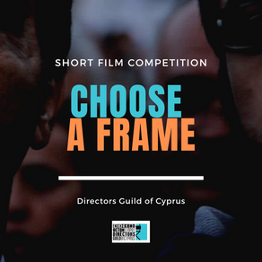 DGCY Short Film Competition: Choose a Frame