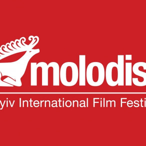 Διεθνές Φεστιβάλ Κινηματογράφου Κιέβου