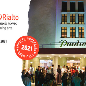 Open Call: FlashArt@Rialto