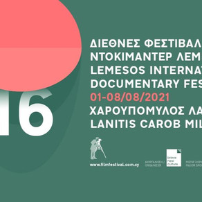 16th LEMESOS INTERNATIONAL DOCUMENTARY FESTIVAL