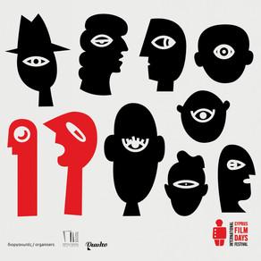 CYPRUS FILM DAYS INTERNATIONAL FESTIVAL 2021