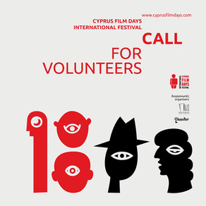 Cyprus Film Days International Film Festival - ΓΙΝΕ CINΕ-ΘΕΛΟΝΤΗΣ | Become a VOLUNTEER