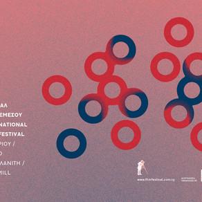 15ο Διεθνές Φεστιβάλ Ντοκιμαντέρ Λεμεσού