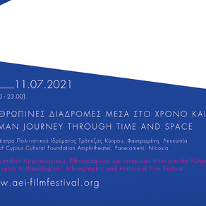 4ο Φεστιβάλ Αρχαιολογικού, Εθνογραφικού και Ιστορικού Ντοκιμαντέρ Κύπρου