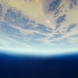 Museu da Ciência Exploração Espacial
