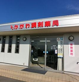 san_01.jpg