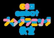 embot logo_0617.png