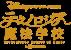 logo_0930.png