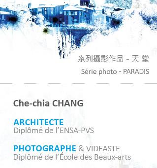 【Graphique/圖像】Carte de visite /名片設計