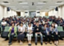 Conférence-2019