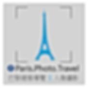 Logo-2019-Paris.Photo.Travel.png