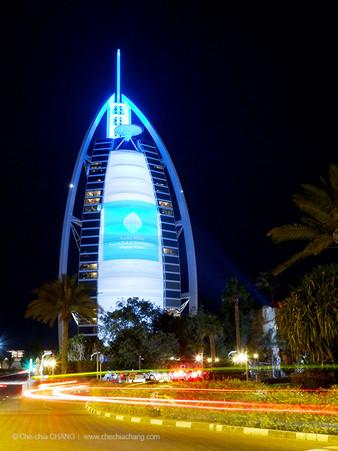 Burj-al-Arab-1 / 卓美亞帆船飯店