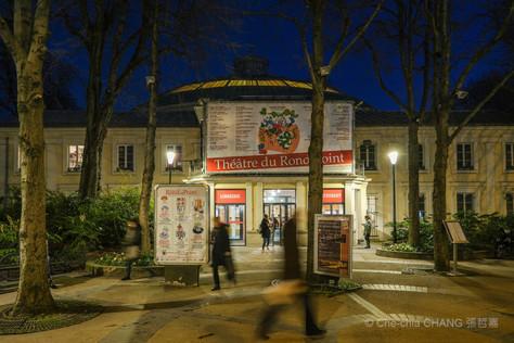 Théâtre du Rond-point-7