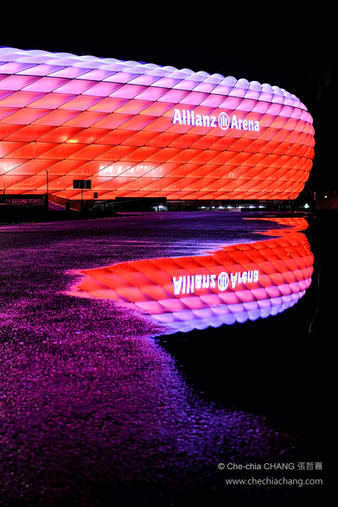 Arena Allianz