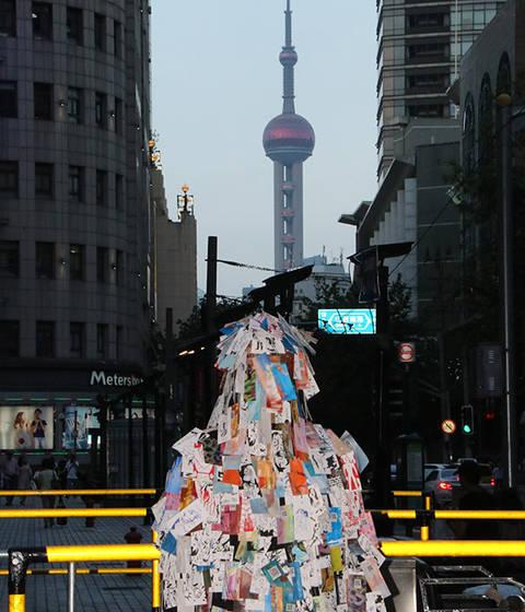 Tagman Shanghai