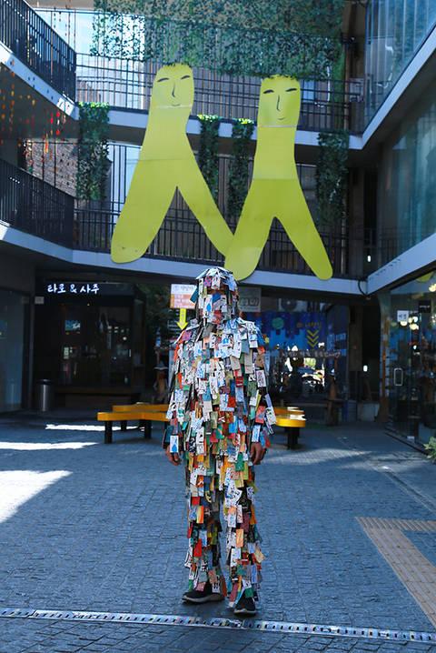 Tagman Seoul